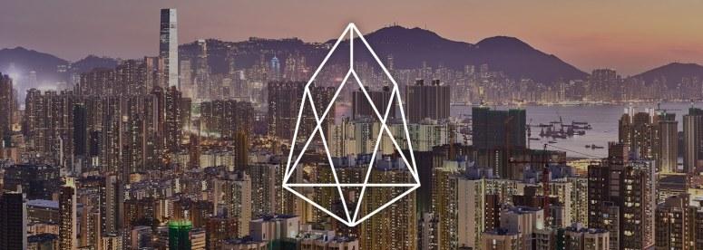 eos-hongkong-cover